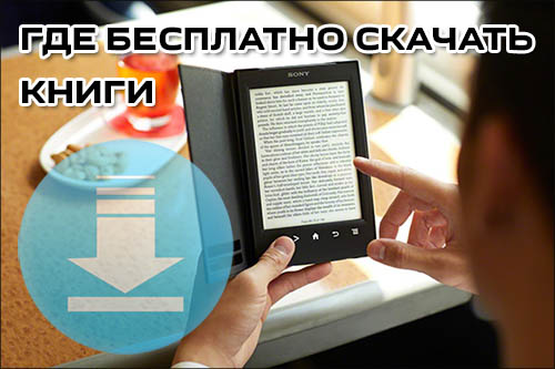 download-books
