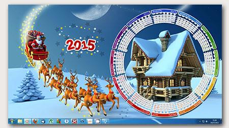 kalendar_oboi_2015_santa_prew