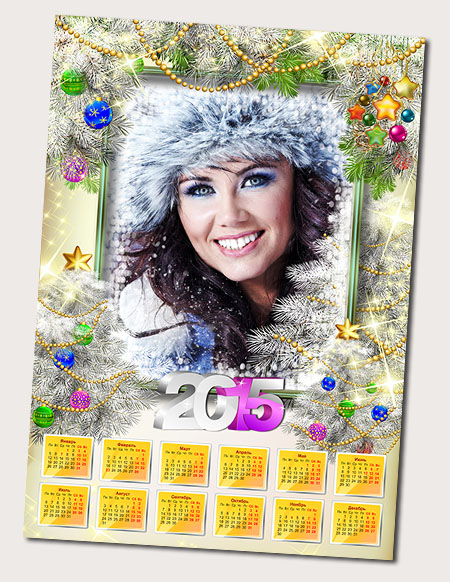 Новогодний Календарь-рамка на 2015 год (ёлки и игрушки)