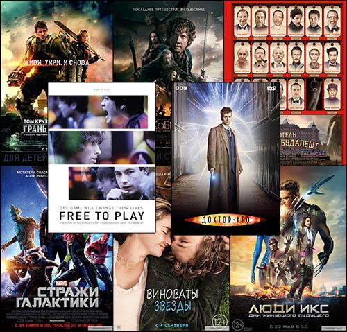 10filmov-2014