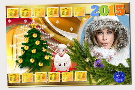 Новогодний календарь-рамка с овечкой на 2015 год.