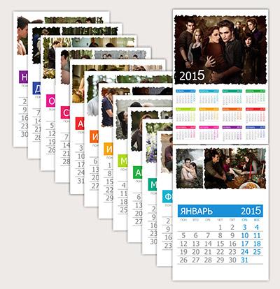 Календарь — Сумерки 2015