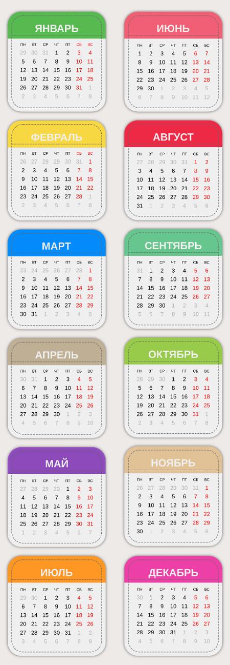 Raznozvetnaia_strochka_2_6