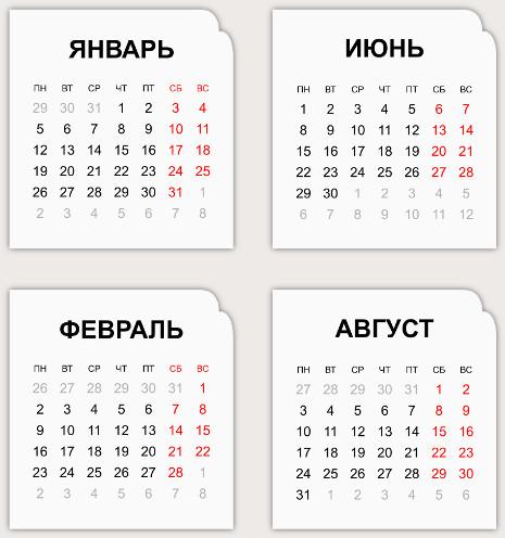cal_setka_stiker_2015_prew