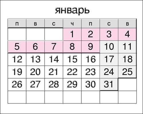 calendar_setka_2015_seray_prew