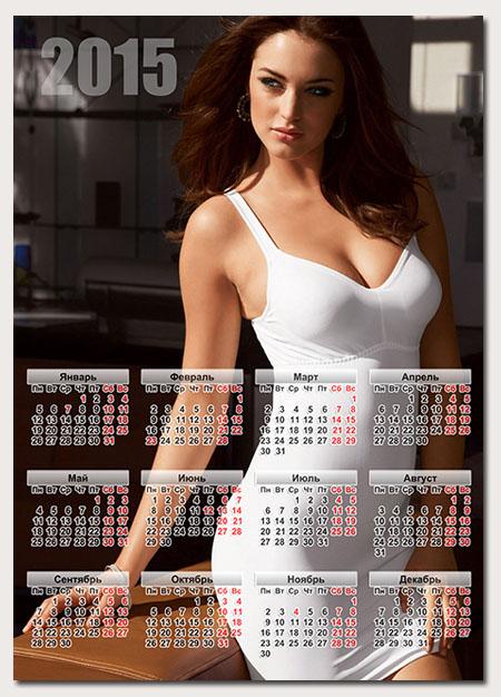 Фото календарь для женщин