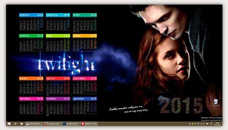 Календарь на рабочий стол — Сумерки 2015