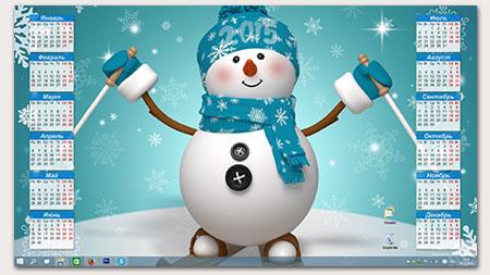 Обои — календарь 2015. Снеговик.