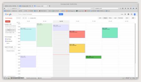 google_calendar