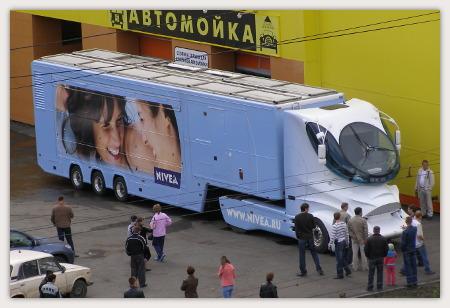 Промо-автобус