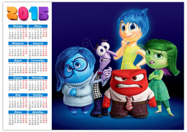 detskiy_kalendar_2015
