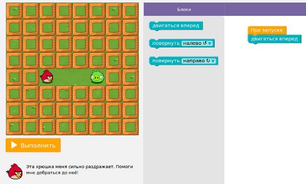 game_code