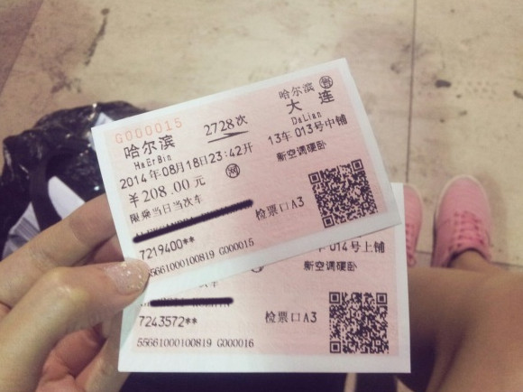 kitayskie_bileti