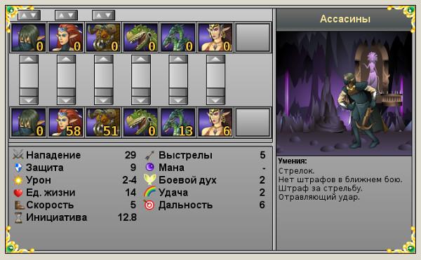 nabor_armii