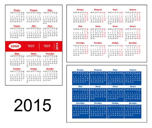 Setki_na_karmannie_calendar_2015
