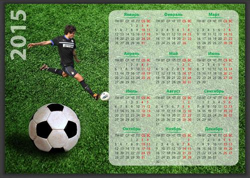 footboll_2015_prew