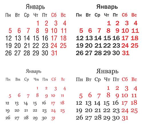 Календарная сетка 2015 (вектор)