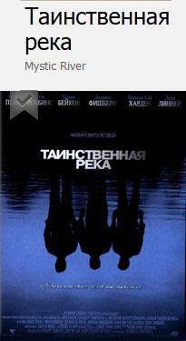 tainstvennaia_reka
