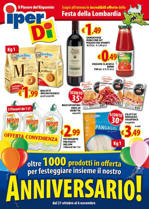 Cтоимость продуктов в Италии за 2013 год