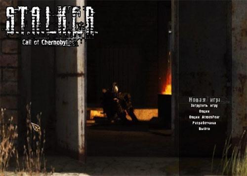 stalker-mod_1