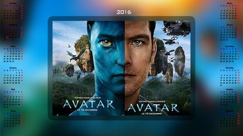 Календарь-обои Аватар 2016