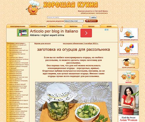 Кулинарные сайты с фотографиями торты