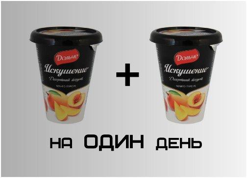 na_odin_den