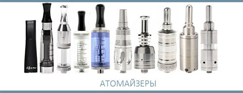 atomayzeri