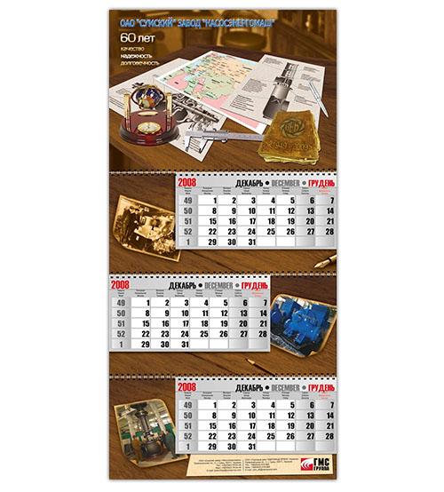 calendar-na-stenu