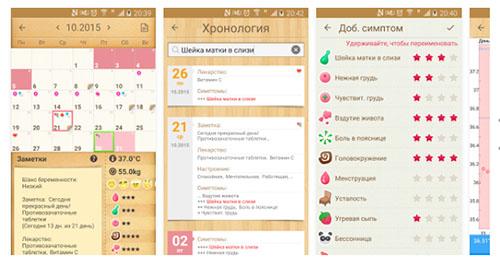 genskiy-calendar