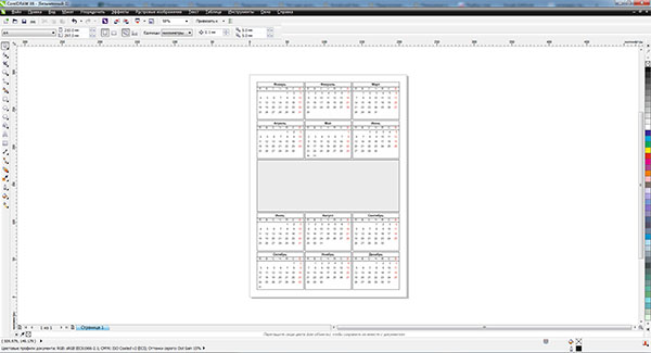 calendar-po-mesiacam-otrisovan