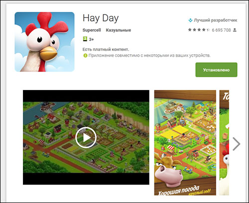 download-hay-day