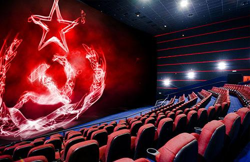 kino-sssr
