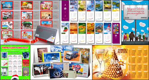 reklamnie-kalendari