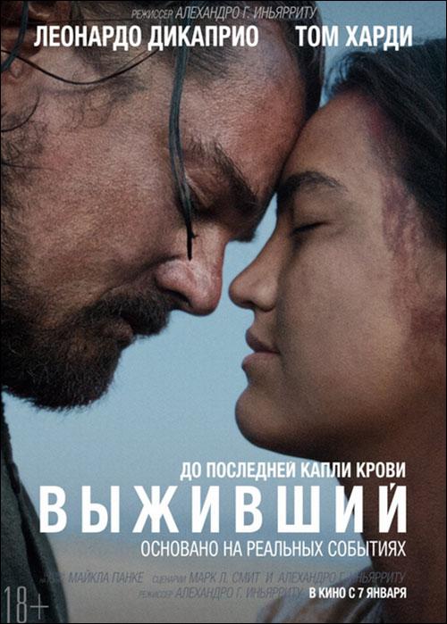vigivshiy-2016