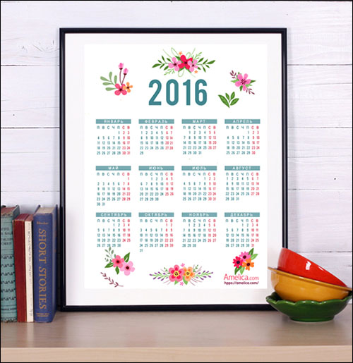 vintagnie-kalendari