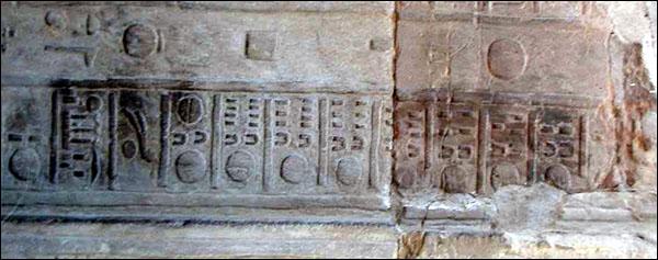 perviy-kalendar