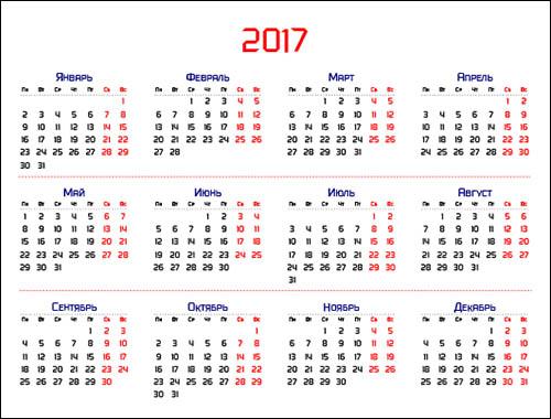 календарь 2017 год картинки