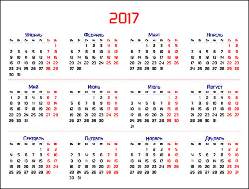 фото шоп календарь