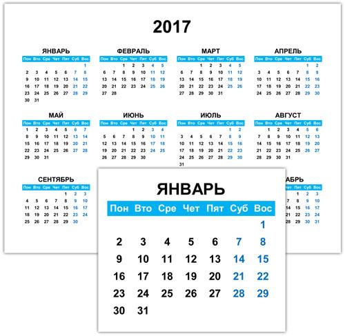 Анимация дни календаря