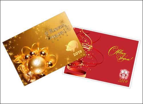 Поздравление с новым годом распечатать открытку 775