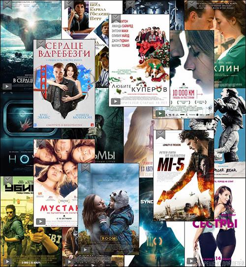 filmi-2014-1015