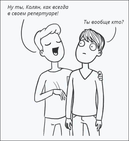 kritika-1