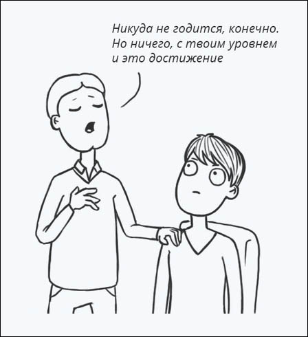 kritika-2