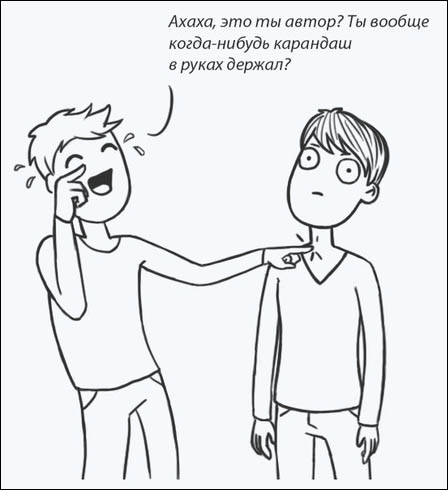 kritika-3