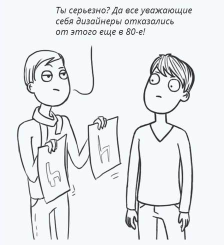 kritika-5