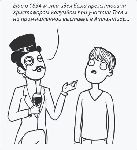 kritika-7