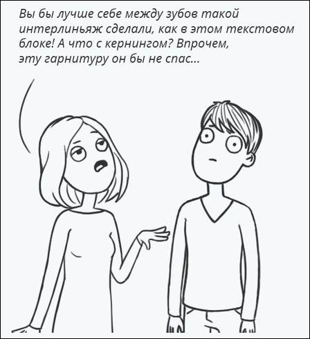 kritika-8