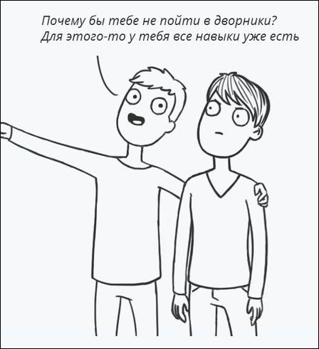 kritika-9