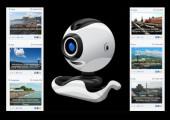 Cнимать с веб камеры онлайн: фото и видео съёмка